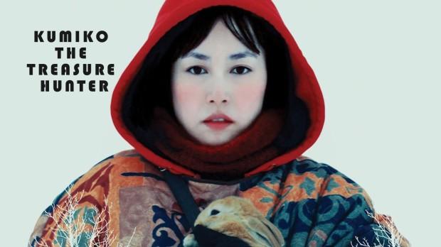 Kumiko-the-Treasure-Hunter-Poster-wallpaper