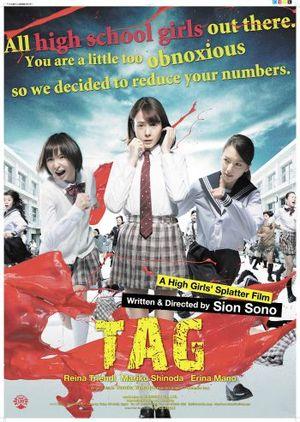 Tag Poster-thumb-300xauto-56635