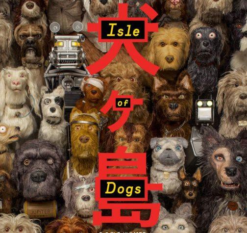 isleofdogsposter-e1513755112185-504x475